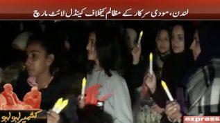 London mein Modi kay muzalim kay khilaf candle light march