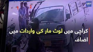 karachi mein street crimes ki wardato mein izafa