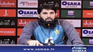 Misbah-ul-Haq ke Media Talk