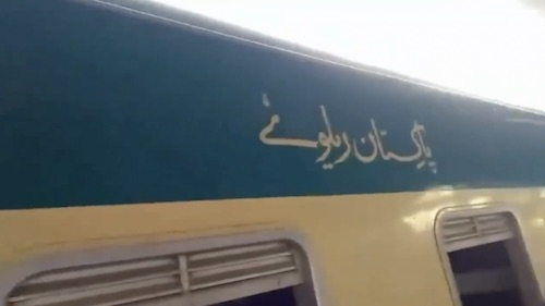 Karachi say Los Angeles tak ka safar ab Pakistan Railway par