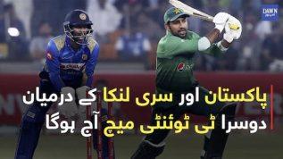 Pakistan aur Sri Lanka kay darmian dosry T20 ki tayarian mukammal