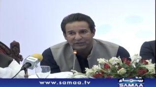 Wasim Akram ki press conference