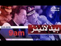 Samaa Headlines – 9AM – 9 October, 2019