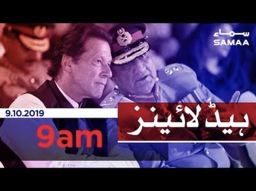 Samaa Headlines - 9AM - 9 October, 2019