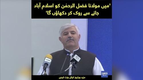 'Mai Molana Fazal ur Rehman ko Islamabad janay say rok kar dikhaonga'
