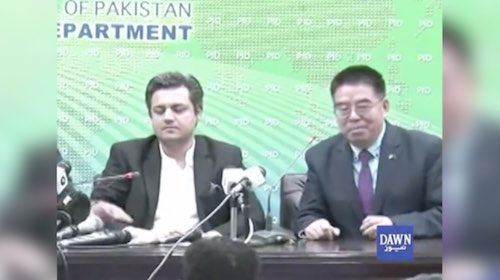 Wifaqi wazeer Ali zaidi aur Chinese numainday ki press conference