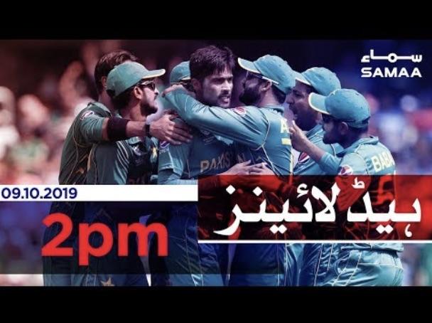 Samaa Headlines - 2PM - 9 October 2019