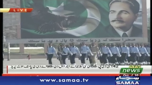 Pakistan Airforce 142nd passing out parade at Risalpur.