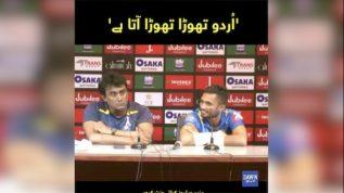 Urdu thora thora ata hai – Sri Lankan Head Coach