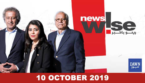 Program 'Newswise' ke nay episode mein Maulana Fazul-ur-Rehman ka hakoomat ke khilaf azadi march aur opposition ke march mein shamuliyat par tabsara hua