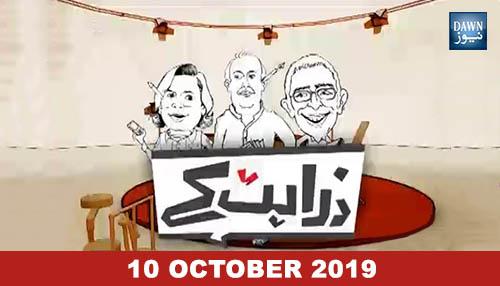 Program 'Zara Hat Kay' ke nay episode mein MQM ke baani Altaf Hussain ke case par tabsara hua.