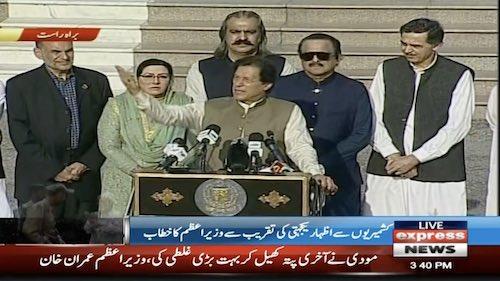 Imran Khan ka Kashmir Solidarity Day par PM secretariat say khitab