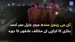 DG rangers Sindh ka Karachi ke mukhtalif alaqo ka dora