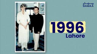 Lady Diana ka khasoosi lebas teyar karne walay Rizwan baig