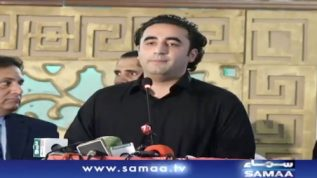 Bilawal Bhutto zardari ka taqreeb say khitab