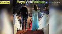 Royal Visit Pakistan: Prince William and Kate Middleton arrived in Pakistan