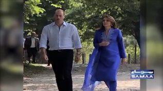 Prince William & Kate Middleton visits Margalla Hills National Park
