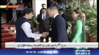 Royal couple arrives at PM House to meet Prime Minister Imran Khan