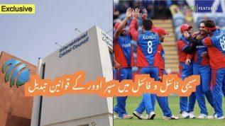 ICC ka Super Over kay Qanoon Mein Tabdeeli