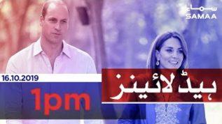 Samaa Headlines – 1PM – 16 October, 2019