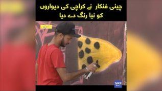 Chinese artist in Karachi