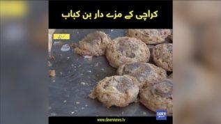 Karachi ke mazaydar ban kabaab