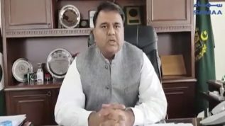 Naukri Milegi ya nahi, Fawad Chaudhry ka video pegham