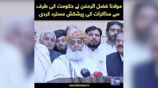 Molana Fazal ur Rehman nay Muzakrat ki peshkash mustarad kardi
