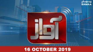 Awaz – 16 October, 2019