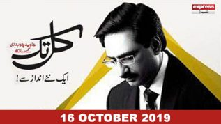 Kal Tak with Javed Chaudhry – 16 October, 2019
