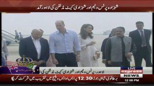 Bartanvi Shahi jore ke Lahore amad