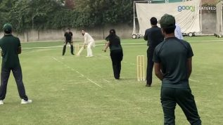Duchess of Cambridge playing cricket in National Cricket Academy