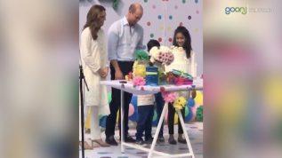 Kate Middleton speaks in Urdu