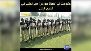 Hakumat ne Mulana Fazal ul Rehman ke azadi march se nimatnay ke tayari kar li