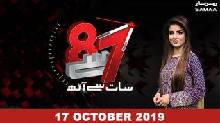 7 Se 8 – 17 October, 2019
