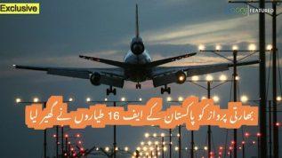 Indian airlines SpiceJet ko Pakistan kay F-16 ne gher lia
