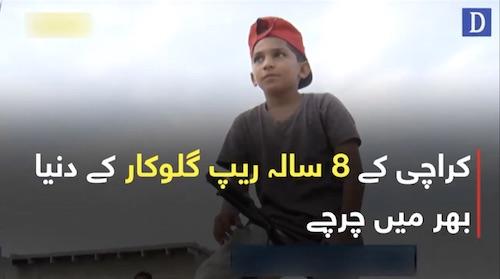 Karachi ka 8 salah rap singer