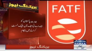 Pakistan not to be put on FATF blacklist