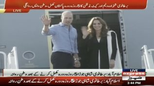 Prince William, Kate leave for UK after completing 5-day trip of Pakistan