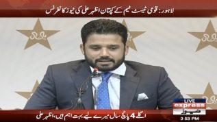 Test team ko lead karna mere lia ahzaz ki bat hai: Azhar Ali
