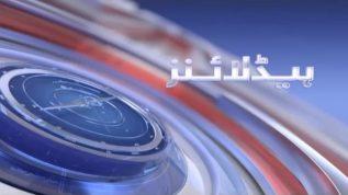 Samaa Headlines – 9AM – 21 October, 2019