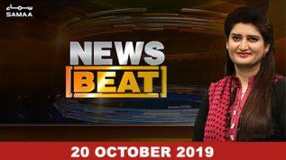 News Beat – 20 October, 2019