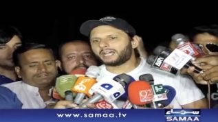 Shahid Afridi Media Talk