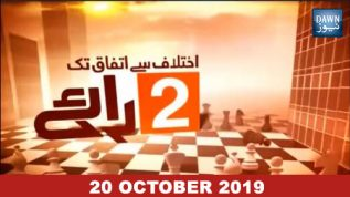 Do Raaye – 20 October, 2019