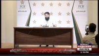 Misbah-ul-Haq press conference