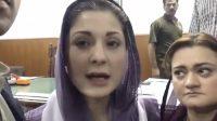 Mian sab ki bemari ki waja say mera yeh hal hua hai: Maryam Nawaz
