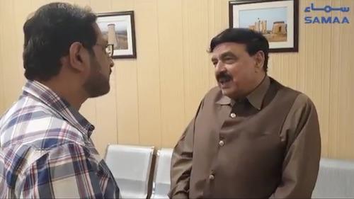 Sheikh Rasheed ka Asif Zardari kay bare mein aham inkeshaf