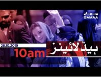 Samaa Headlines – 10AM – 28 October 2019