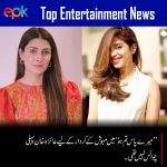 Find Out Who Declined Ayeza Khan's Role In 'Meray Paas Tum Ho'