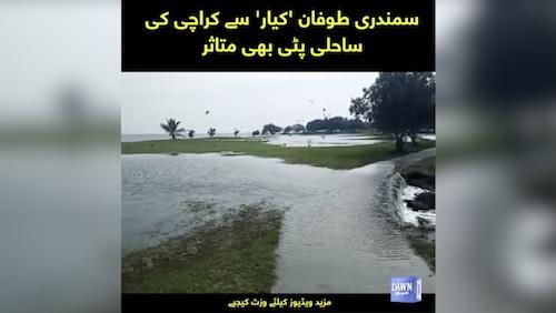 Samandri tofan Kyarr se Karachi ki sahili patti bhi mutasir